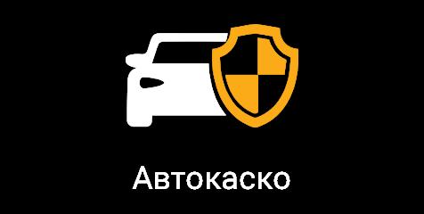 avto-hover